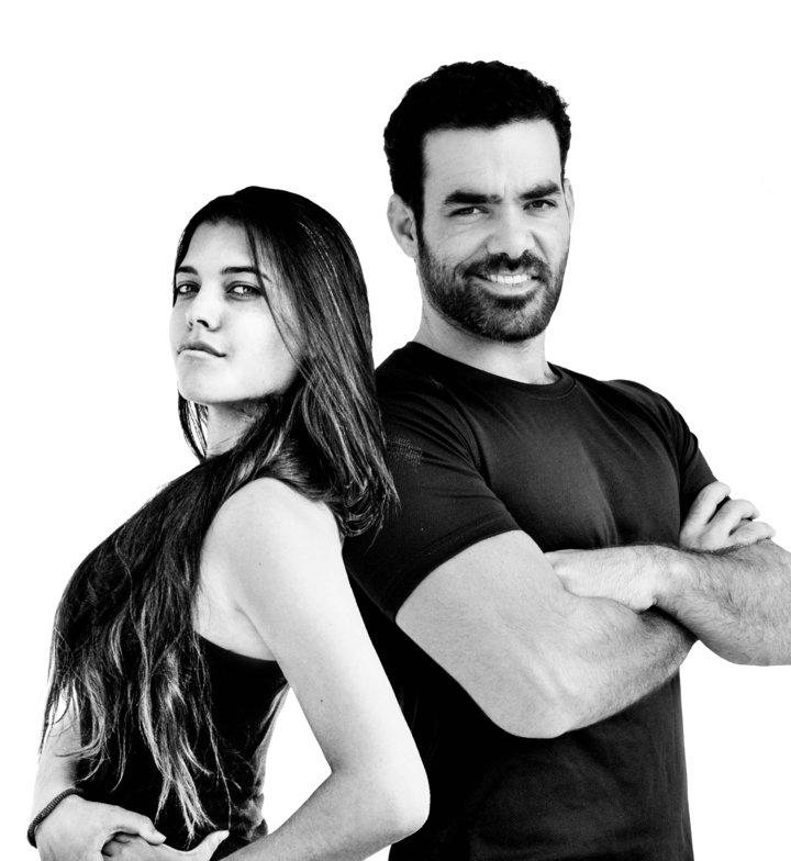 Yehuda Devir & Maya